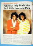 Click to view larger image of Ebony Magazine July 1990 Sammy Davis Junior (1925-1990) (Image3)