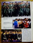 Click to view larger image of Ebony Magazine-April 1989-Michael's Last Tour (Image5)