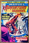 Marvel Adventure & DareDevil Comic #1 December 1975