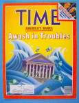 Time Magazine December 3, 1984 America's Banks