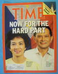 Time Magazine March 10, 1986 C. Aquino & S. Laurel