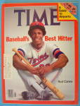 Time Magazine July 18, 1977 Baseball's Rod Carew