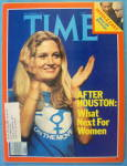 Click to view larger image of Time Magazine December 5, 1977 What Next For Women (Image1)