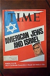 Time Magazine - March 10, 1975 - American Jews & Israel