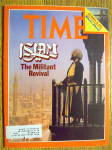 Time Magazine April 16, 1979 Islam (Militant Revival)