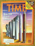 Time Magazine May 21, 1979 Salt: Now The Great Debate