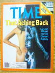 Time Magazine-July 14, 1980-That Aching Back