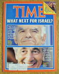 Time Magazine-July 9, 1984-Shamir & Peres