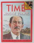 Click to view larger image of Time Magazine-October 19, 1981-Anwar Sadat (Image2)