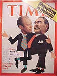 Time Magazine - August 4, 1975 - Ford/Brezhnev Summit