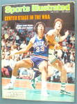 Sports Illustrated June 7, 1976 Center Stage In The NBA
