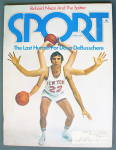 Click to view larger image of Sports Magazine April 1974 Dave DeBusschere (Image1)
