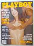 Click to view larger image of Playboy Magazine-July 1994-Traci Adell (Image1)