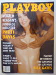 Click to view larger image of Playboy Magazine-July 1994-Traci Adell (Image2)