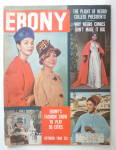 Ebony Magazine October 1960 Ebony's Fashion Show