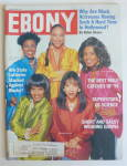 Click to view larger image of Ebony Magazine June 1991 Black Actresses  (Image1)
