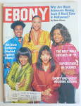 Click to view larger image of Ebony Magazine June 1991 Black Actresses  (Image2)