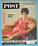 Saturday  Evening  Post  Magazine - January 25, 1964
