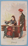 Click here to enlarge image and see more about item 6957: 1893 Columbian Exposition Singer Trade Card (Barcelona)