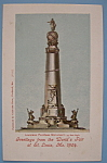 Click here to enlarge image and see more about item 6983: Louisiana Purchase Monument Postcard-Lewis & Clark Expo