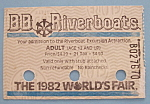 Click here to enlarge image and see more about item 7044: 1982 Knoxville World's Fair Ticket-Riverboat Excursion