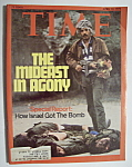 Click here to enlarge image and see more about item 7305: Time Magazine - April 12, 1976