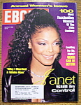 Click here to enlarge image and see more about item 8726: Ebony Magazine - March 1999 - Janet Still In Control