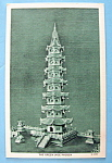 Click to view larger image of 1933 Century of Progress, Green Jade Pagoda Postcard (Image1)