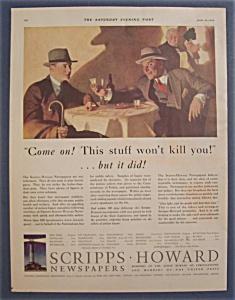 1929  Scripps - Howard  Newspapers (Image1)