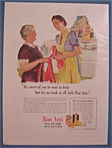 Vintage Ad: 1941 Bon Ami (Image1)