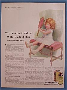 1924  Mulsified Cocoanut Oil Shampoo (Image1)