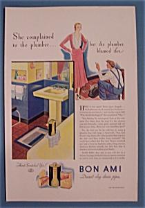 Vintage Ad: 1932 Bon Ami (Image1)