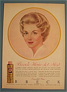 Vintage Ad: 1961 Breck Hair Set Mist (Image1)
