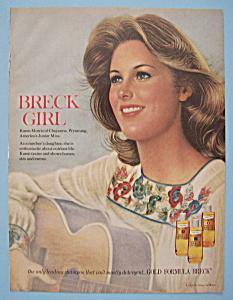 1974 Breck Shampoo w/ America's Junior Miss & Guitar (Image1)