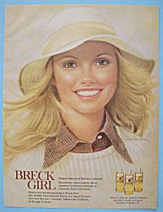 1974 Breck Shampoo w Lovely Breck Girl (Image1)