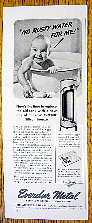 1937 Everdur Metal with Baby In A Metal Tub (Image1)