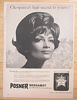 1965 Posner Bergamot Hair Conditioner w/ Lovely Woman  (Image1)