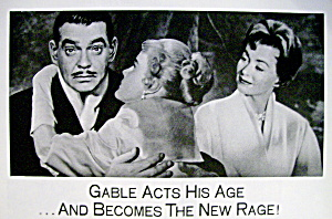 Vintage Ad: 1959 But Not For Me With Clark Gable