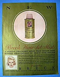 Vintage Ad: 1956 Breck Hair Set Mist w/ Breck Woman (Image1)