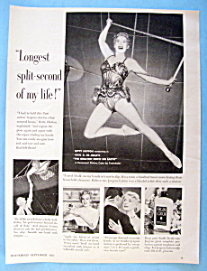 Vintage Ad: 1952 Jergens Lotion With Betty Hutton