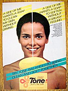 Vintage Ad: 1982 Tone Skin Care Bar w/ Shari Belafonte (Image1)