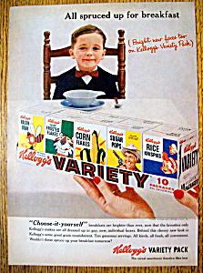 Vintage Ad: 1957 Kellogg's Variety Pak (Image1)