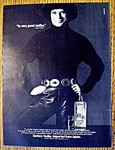 Vintage Ad: 1982 Suntory Banzai Vodka w/Rudolf Nureyev (Image1)