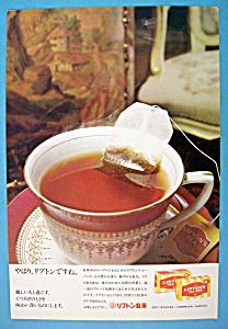 Vintage Ad: 1972 Lipton Tea Bags (Image1)