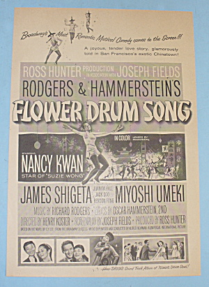 1962 Flower Drum Song W/ James Shigeta & Miyoshi Umeki