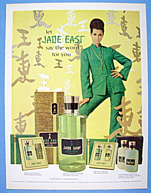 1968 Jade East with Woman in Green (Image1)