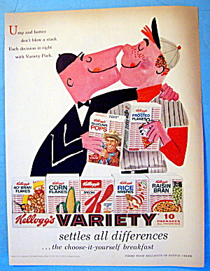 1958 Kellogg's Cereal With Baseball Player And Umpire
