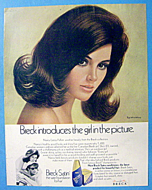 1970 Breck Shampoo With Lovely Brown Haired Woman (Image1)