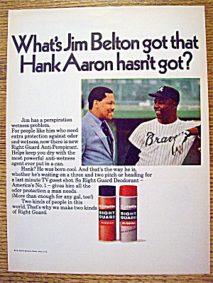 1969 Gillette Right Guard with Baseball's Hank Aaron (Image1)