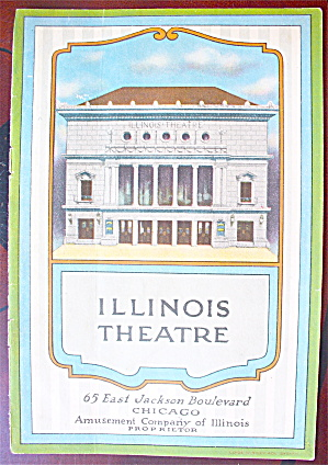 1918 Illinois Theatre with Illinois Theatre Building (Image1)